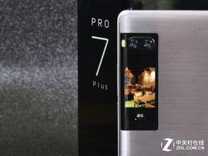 半小时即可充满50%,PRO 7 Plus则配备3500mAh容量的电池,PRO 7 ...