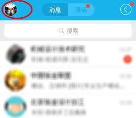 QQ自动更新怎么关闭 QQ自动更新关闭方法现在使用比较广泛的两款...