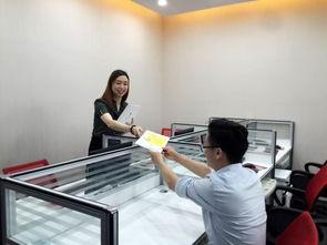 好买重庆财富管理中心 -重庆财富管理中心