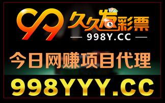 香港本港台新闻赛马 香港本港台新闻赛马