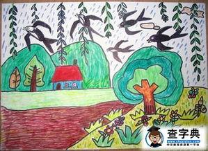 儿童画画图片简单 春天里的小燕子 蜡笔画 查字典幼儿教育网儿童画