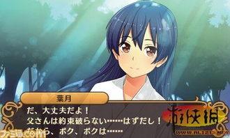 ■代替よき姐的同伴-全方位介绍 3DS 斗神都市 游戏解说影像