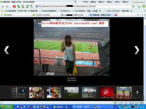 教你轻松查看QQ空间加密后的好友图片