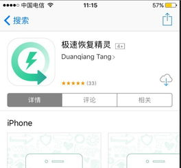 iphone 手机qq聊天记录会自动备份吗?-怎样在手机QQ聊天记录里面截...