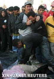 秘鲁地震已造成500人死亡