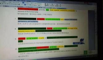 ...当天语法作业为划分句子成分,共48道题-作业写到凌晨一点是怎样一...