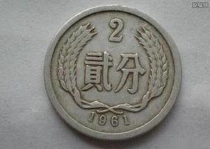 硬币回收价格是多少 2017年硬币回收价格表一览