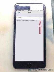 iPhone7 Plus 手机WIFI打不开故障维修  图1-iPhone7 Plus WIFI打不开...