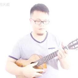 ...相思木全 音乐视频 爱弹琴的大叔的美拍