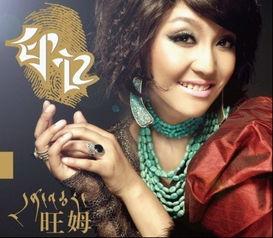 仙神藏-藏族音乐精灵舞影神若天仙 旺姆 印记
