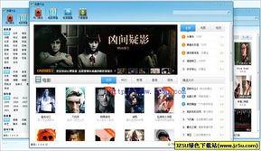 迅雷大全-JZ5U绿色下载站2013年4月2日绿色精品更新