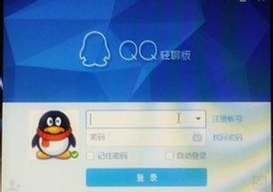 关于快速修改QQ密码的方法