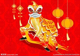 舞狮 财神 猴年 恭喜发财图片