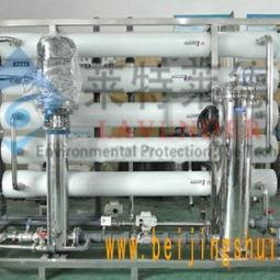北京水处理设备