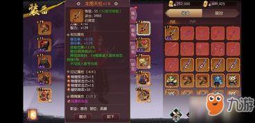 QQ自由幻想手游下载 QQ自由幻想手机破解版