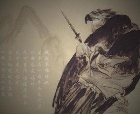 异界之剑魔神话 第一章 剑魔渡劫