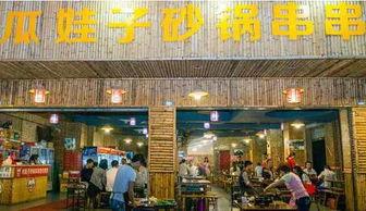 餐馆怎么取名字-只有重庆人才能看得懂的内涵餐馆招牌合集