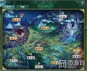 《天天闯江湖》整个世界地图划分为十个区域,进入游戏时所处区域...