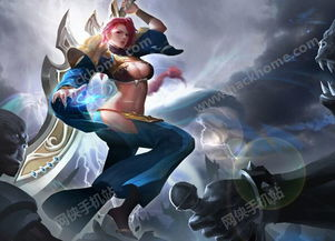 自由之战蓝焰女王瓦勒莉技能及皮肤特效属性一览