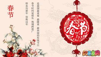 春节谜语及答案大全