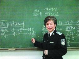 药家鑫案点评教授李玫瑾 接受批评 不接受歪曲