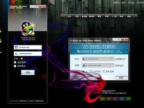 QQ空间背景图片可以自己加字的