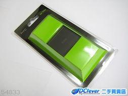 出售 HTC HD2 全新原装电池 BA S400