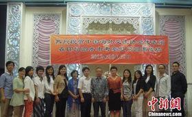 ...协会赴印尼召开外派教师工作会议 教育中国 中国网教育频道,权威...