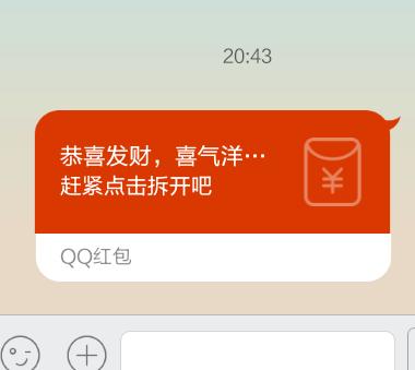 QQ红包充值方法 电信充值卡怎样用手机充QQ红包