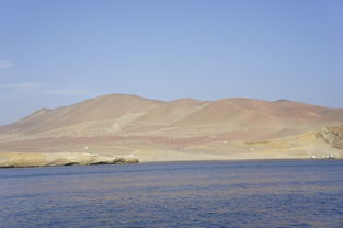 丢手机也开心的秘鲁8日游