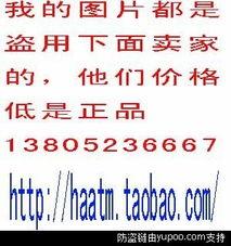 ...驭未来'全国青少年车辆模型竞赛指定用车-飞轮漂移车FC 4WD四驱遥...
