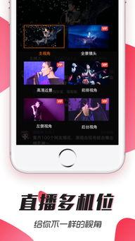 腾讯视频苹果手机版下载 腾讯视频iphone版v5.2.2 官方版 腾牛苹果网