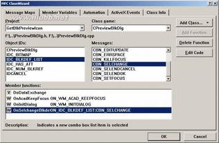 VS2008经典教程与MFC编程示例