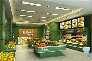 大水果超市 成都专业蔬果超市装修,成都连锁水果超市设计公司
