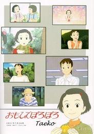 ...么天气呀 妙子怎么回答的 -宫崎骏 岁月的童话 中小男孩广田问小女孩