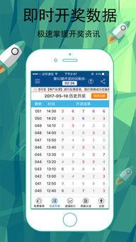 重庆时时彩计划app下载 重庆时时彩计划手机版下载 手机重庆时时彩计...