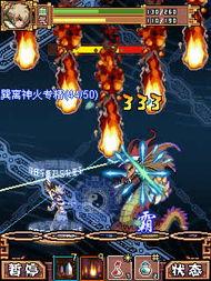 轩辕神剑 游戏评测