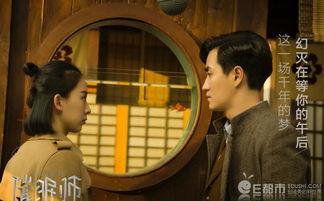 师祖驾到-此外,该剧将于4月13日起每周四晚8点在搜狐视频独家播出,每周四晚...