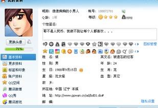 ... 名称 加我为好友呢 怎么把QQ屏蔽查找好友的屏蔽去掉