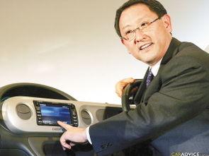这场较量使丰田创始家族与一批职... 公司   创始家族与一批外姓高管不...