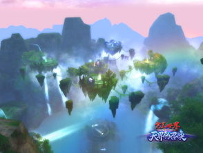 完美世界 天界的召唤 新地图美景