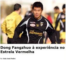 白马金羁踏宇内-搜狐体育讯 据葡萄牙媒体披露,赛季之初与波蒂莫嫩塞签订一份为期一...