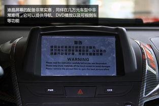 华晨汽车向市场推出 金杯智尚S30自动挡