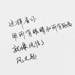 彻底绝望伤心的句子 表示绝望的伤心句子