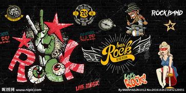 黑色摇滚乐队酒吧KTV背景墙图片