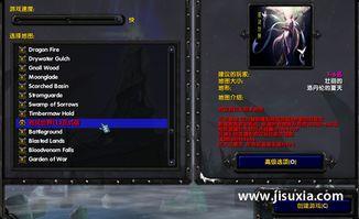 苍灵世界1.13正式版 苍灵世界1.13魔兽地图下载 极速下载