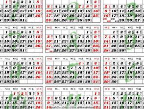 日历万年历可以查询1995年每天的公历日期、农历日期、星期、节气、...