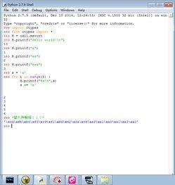 python ctypes 的printf只能打印字符串长度