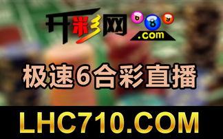 香港天空彩票资料大全 最新香港天空彩票资料大全 点击进入