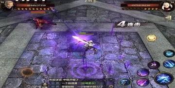 洛奇英雄传永恒最强职业 洛奇英雄传永恒三星通关 网侠手机游戏站